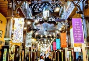 שוק מדינת ג'ומיירה - Souk Madinat Jumeirah