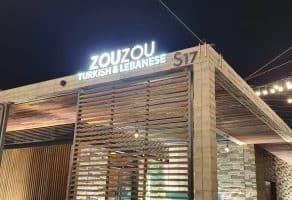 מסעדת זו זו (Zou Zou)